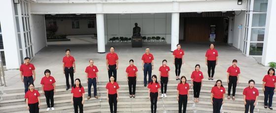 超燃表白!广东新安职业技术学院师生颂歌献给党!